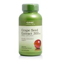 【当当海外购】美国GNC健安喜 葡萄籽胶囊OPC 300mg 100粒