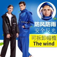 雨衣雨裤男女单人双帽檐电动摩托车外卖反光分体加厚雨衣
