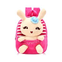 儿童书包兔子幼儿园男女孩子小动物双肩背包可爱1到3岁宝宝