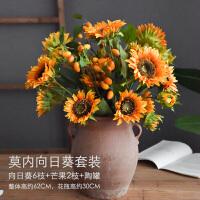 向日葵假花向日葵仿真太阳花装饰摆件假花客厅茶几电视柜餐厅摆设干花桌花束