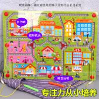 儿童磁性铁运笔迷宫玩具走珠益智专注力训练桌面游戏亲子
