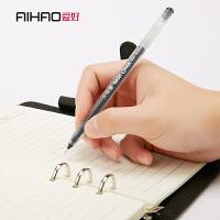 爱好 全针管中性笔 黑色0.5mm(单支)一体式中性笔 大容量顺滑水笔 签字笔 碳素笔 8761 当当自营