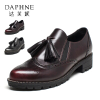 Daphne/达芙妮vivifleurs系列 秋流苏布洛克低跟深口英伦休闲方跟女鞋