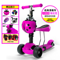 宝宝滑板车三合一儿童1-2岁3岁三轮扭扭车可坐闪光男孩溜溜滑滑车 +护具