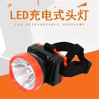 强光远射 充电头灯LED强光户外露营登山钓鱼工地头戴式家用亮 1盒1个装:【头灯+弹力带】