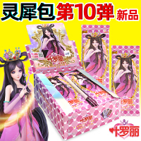 【跨店2件5折】288������卡片精�`���卡全套�^版�技卡�M星卡牌�赢�周�同款玩具