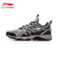 李宁跑步鞋男鞋2020新款跑鞋防滑耐磨轻便男士中帮运动鞋男ARDQ005