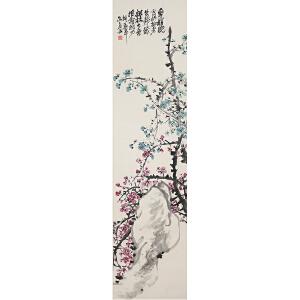 F1781吴昌硕(款)《双色梅花》(原装旧裱满斑)
