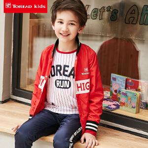 探路者童装 春季款男童时尚简约运动套装 梭织外套/长裤