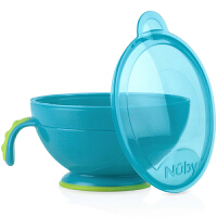 【当当自营】努比Nuby 研磨碗辅食勺套装婴儿辅食碾磨辅食器辅食料理机 蓝色 01NB2354353