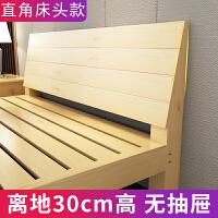 实木床1.8米松木双人床1.5米经济型现代简约简易1.2单人床架 斜靠背款30高 无抽屉 1350mm*1900mm