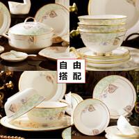 家用陶瓷器碗盘骨瓷碗碟碗盘子汤堡勺大盘牛排盘自由搭配餐具碗筷