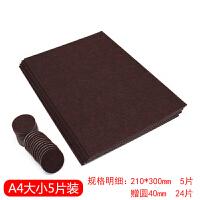 凳子脚垫毛毡椅子脚垫静音家具垫脚垫贴沙发桌角垫床腿桌椅保护垫 大号深棕厚3mm 5片