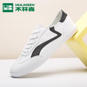 木林森男鞋夏季透气小白鞋韩版系带平底百搭板鞋