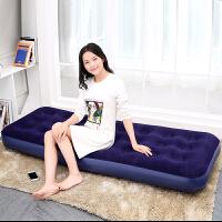 充气床垫双人家用加大单人气垫床加厚充气陪护午休户外折叠便携床新品 经典蓝(单独床 无充气泵)