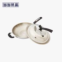 【618年中庆,每满100减50】当当优品 304不锈钢三层钢可立玻璃盖炒锅 32厘米