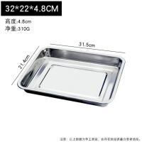 不锈钢方盘长方形托盘铁盘子餐盘烧烤盘烤鱼盘饺子盘蒸饭菜盘家用