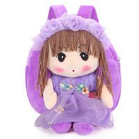 女宝卡通儿童书包幼儿园男女童小孩1-2-3岁宝宝包包可爱双肩背包 毛绒 花仙子 紫色