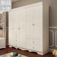韩式欧式白色田园经济型板式衣柜 现代简约三四五门组合木质衣橱定制