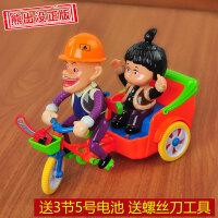 儿童玩具熊出没玩具车光头强嘟嘟电动三轮车熊大熊二骑自行车正版