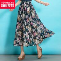 特尚莱菲 2016夏季新款半身裙女雪纺长裙印花仙女裙沙滩百褶半裙子 HCR5178