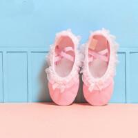 儿童舞蹈鞋跳舞鞋软底宝宝女童练功鞋幼儿瑜伽鞋芭蕾舞鞋蕾丝边