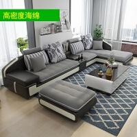 布艺沙发组合北欧大小户型客厅转角皮布沙发2.6/3.3/3.6/4米 送茶几电视柜
