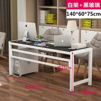 台式电脑桌现代简约家用学生书桌子带书架卧室经济型办公桌组合桌