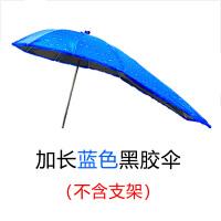 电瓶车雨伞遮阳伞黑胶防雨棚踏板摩托车遮阳棚雨伞电动车挡雨棚太阳伞