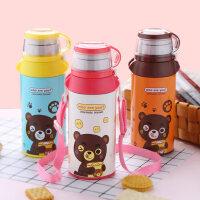 天喜儿童防摔保温杯带吸管两用幼儿园水壶便携小学生水杯宝宝杯子