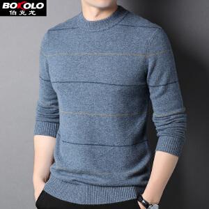 伯克龙男士纯羊毛衫 加厚款秋冬季新款100%羊毛针织衫男装韩版青中老年套头圆领毛衣 Z8098-1