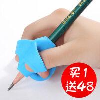 小学生学写字握笔器矫正器幼儿握笔神器儿童初学者铅笔矫正握姿