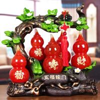 玉葫芦摆件大号工艺品 五福临门风水招财客厅酒柜装饰品中式摆设