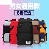 户外登山旅行包男士双肩包15.6大容量电脑包 时尚潮流女学生书包简约背包男