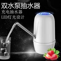 双水泵LED蓝光灯USB充电抽水器电动抽水器桶装水支架纯净水桶饮水机水龙头压水器自动上水器