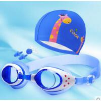 小孩宝宝游泳装备防水防雾 游泳眼镜男女童3-14岁泳帽泳镜套装