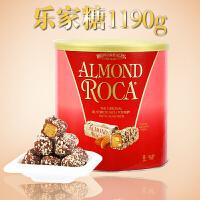 年货特惠!Roca Almond 美国原装进口乐家巧克力糖1190g 乐家糖扁桃仁夹心糖 婚庆喜糖进口糖果
