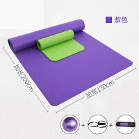 【大号】双人瑜伽垫加宽130加厚加长瑜珈垫舞蹈垫运动毯健身垫 紫色 200cm *130cm赠背包+绑带+翘臀球 10