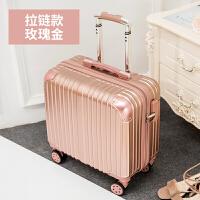 复古旅行箱16寸铝框拉杆箱女商务行李箱子18小型登机箱男万向轮 玫瑰金【拉链】 16寸
