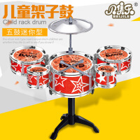 儿童仿真爵士鼓玩具 小号五鼓架子鼓音乐乐器玩具鼓
