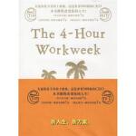 每周工作4小时 9787540441036 [美] 费里斯(Ferriss T.),徐慧玲 湖南文艺出版社