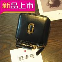 2018年新款韩版时尚牛皮零钱包复古简约短款流苏拉链女钱包真皮夹