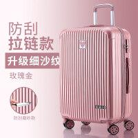 【支持礼品卡】铝框行李箱万向轮旅行登机箱20韩版密码箱子男女拉杆箱24寸小清新t9m