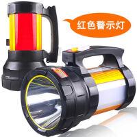 大手电筒强光可充电式T6 LED远程探照灯1500米高亮远射防水手提灯