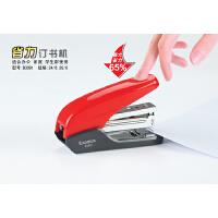 齐心B3091 办公用品 商务型订书器 省力耐用订书机