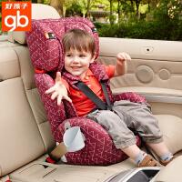 【当当自营】【支持礼品卡】gb好孩子CS558汽车儿童安全座椅0-7岁婴儿宝宝新生儿安全坐椅车载暗红色线条三角CS55