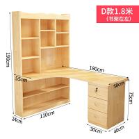 实木转角电脑桌简约书柜书桌书架组合一体学习桌写字桌办公桌家用 是
