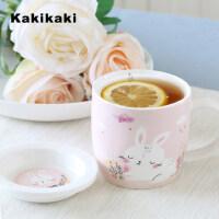 kakikaki动物王国早餐杯 带盖带刻度杯陶瓷水杯儿童泡奶杯牛奶杯