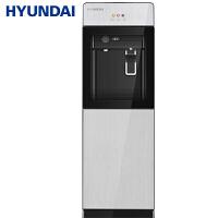 HYUNDAI饮水机立式温热热家用儿童防烫型BL-LBS16