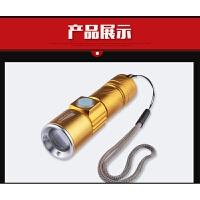 强光手电筒可充电LED变焦小手电迷你军家用户外聚光远射